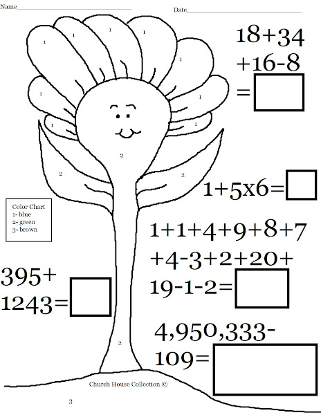 Fun Math Color by Number Worksheets