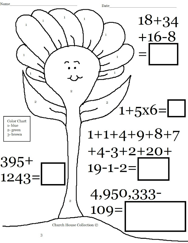 +For+Kids+Addition+Subtraction+Color+by+number+coloring+page. title=