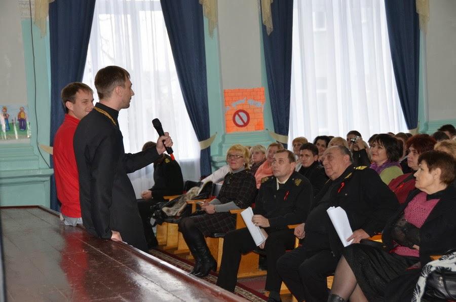 Конференція Молодь обирає здоровий спосіб життя в Херсонській державній морскій академії