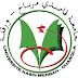 اعلان مسابقة الماجستير و الدكتوراه LMD جامعة ورقلة للسنة الجامعية 2013-2014