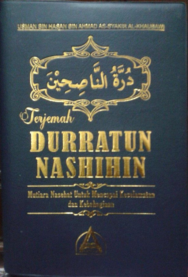 Terjemah Durratun Nashihin