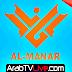 البث المباشر -  قناة المنار لبنان Almanar TV HD Live