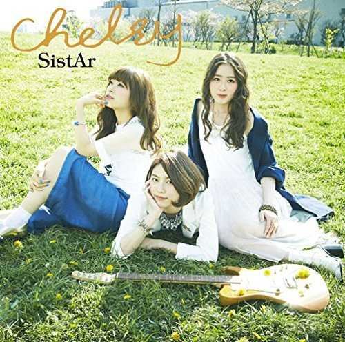 [Single] Chelsy – SistAr (2015.05.27/MP3/RAR)