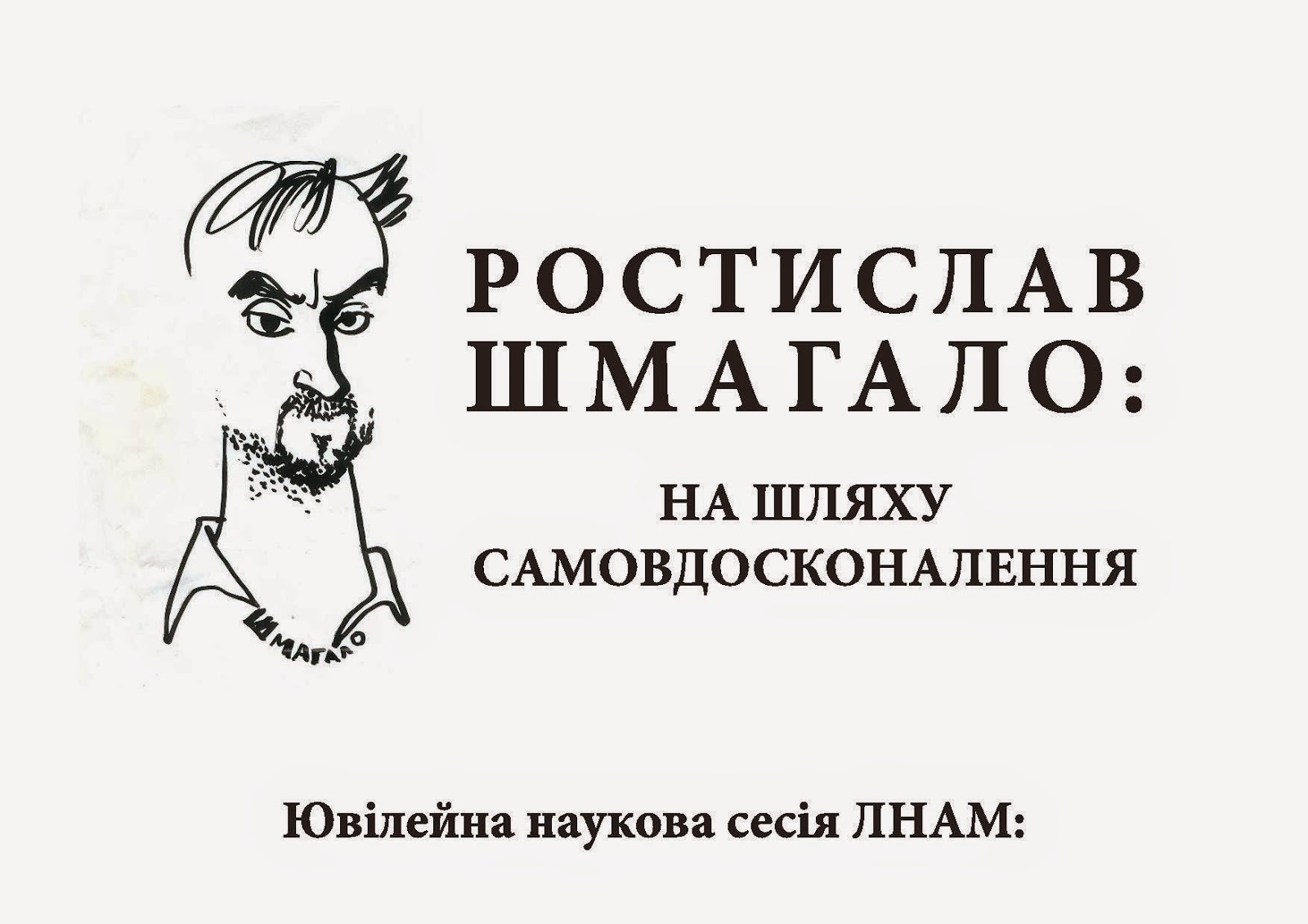 http://www.itm.lnam.edu.ua/2015/03/blog-post.html