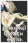 http://shojo-y-josei.blogspot.com.es/2014/12/butakai-ouji-to-100-kai-no-kiss.html