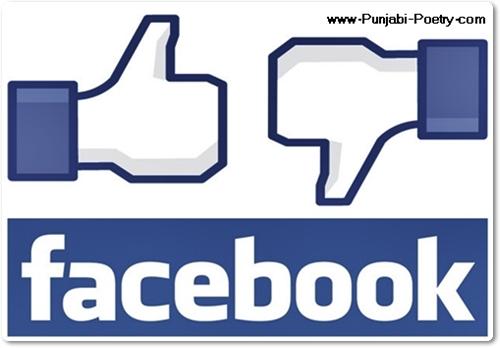 Facebook 80% Dhokha 10% Yakeen