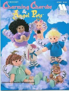 Crochet Charming Cherubs. Angel Pets