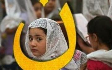 APOYA CON TU FIRMA A LOS CRISTIANOS DE IRAK
