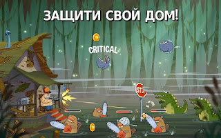 Swamp Attack 2.0 Mod Apk (Unlimited Money)