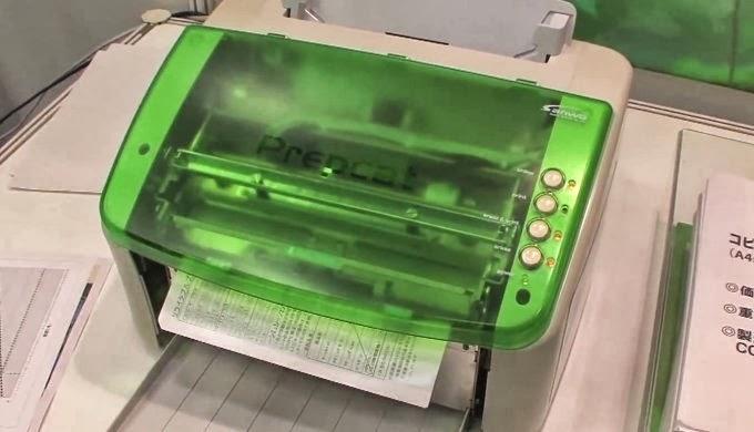 Printer Ini Tidak Membutuhkan Tinta Atau Kertas Untuk Mencetak