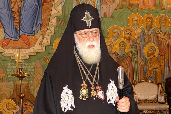 Sua Santità Ilia II