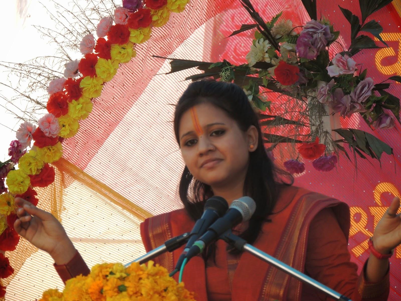 Bhagwat Katha Wallpaper Sadhvi Saraswati ji