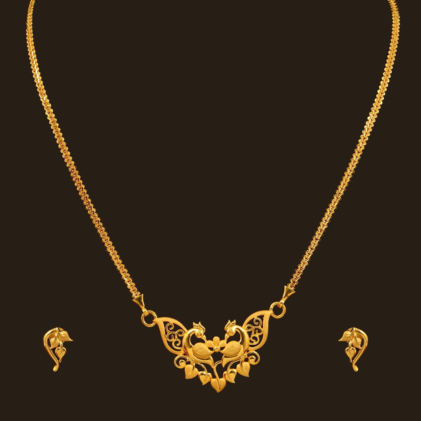 Vummidiars  Baby  Jewellery