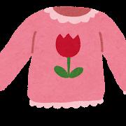 子供服のイラスト(女の子)