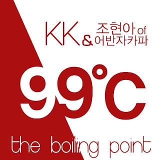 KK (케이케이) - 99'C (Feat. 조현아 Of 어반자카파)