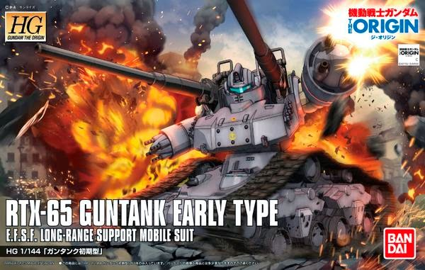 guntank mobile suit gundam origin