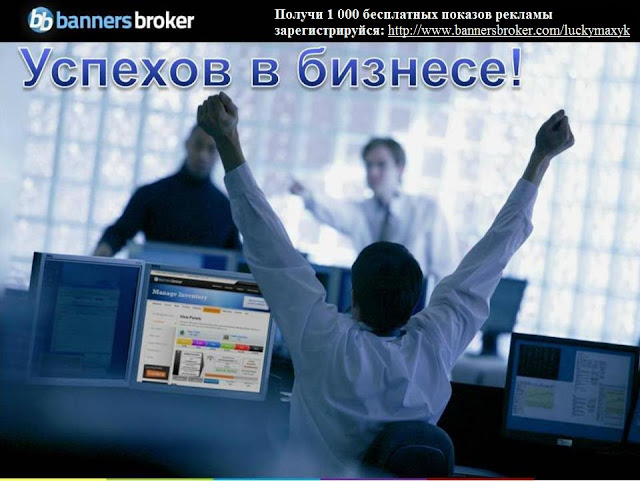 Профессиональные вебинары по бинарным опционам