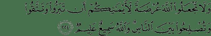 Surat Al-Baqarah Ayat 224
