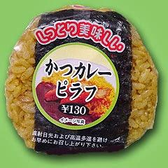 Katsukaree Pirafu