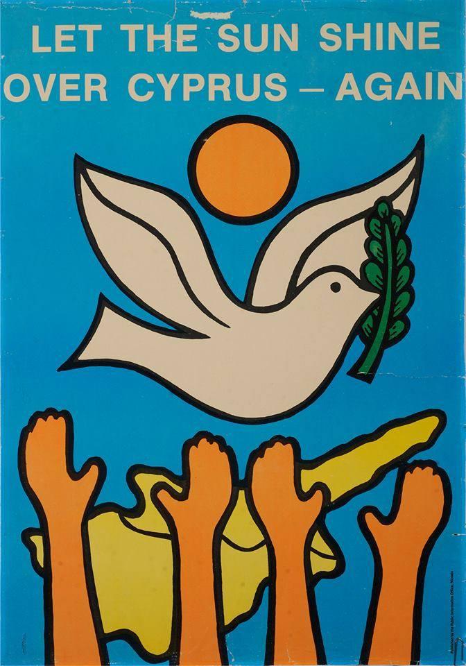 * 1974 – 2016 * 42 χρόνια από την τουρκική εισβολή στην Κύπρο