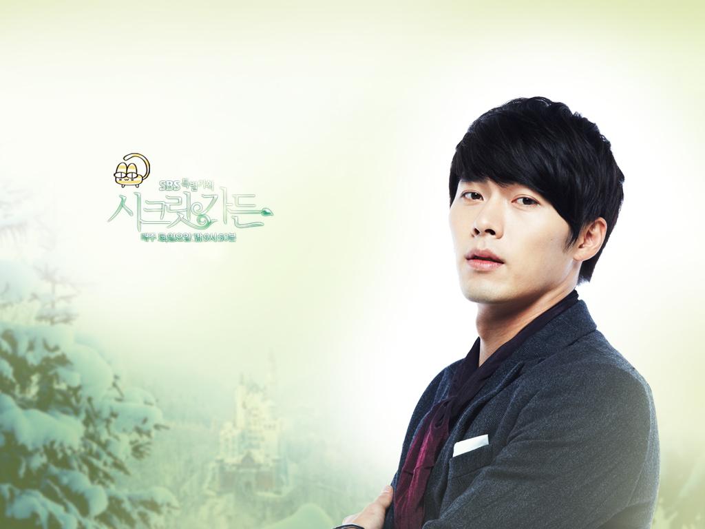 Secret Garden (Drama) | Bismillah
