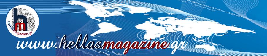 job.hellasmagazine.gr