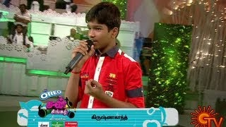 Best of Sun Singer – 2 | Krishnakanth | Dt 22-09-13