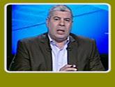 برنامج مع شوبير يقدمه أحمد شوبير حلقة يوم الإثنين 8-2-2015
