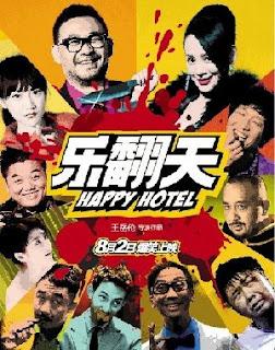 Khách Sản Vui Vẻ - Happy Hotel 2013