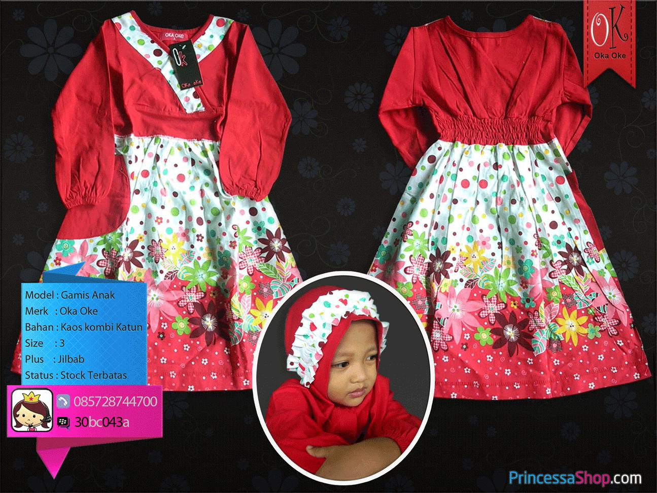 Model Baju Muslim Anak Perempuan 2 Tahun Plus Jilbab