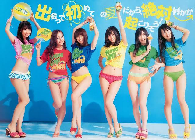 AKB48 Wallpaper HD 6