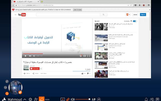 موقع للحصول على سرعة انترنت رهيبة