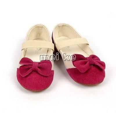 latest kids shoes