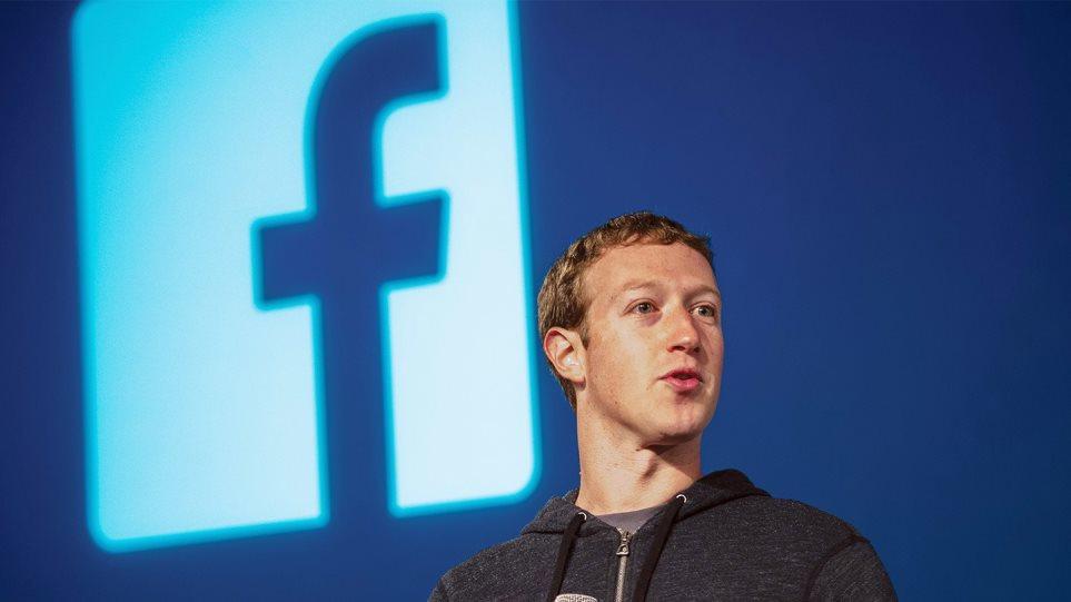 Τι ξέρει το facebook για σένα... και τι μπορεί να σου κάνει