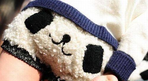 Chicas lindas con pantalones de panda city crazy for Pantalones asiaticos