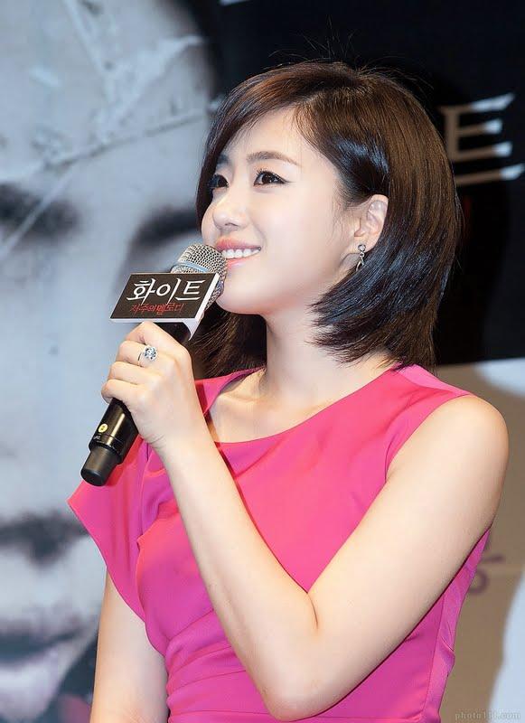 Ham eun jung opinion you