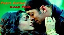 Prem Ratan Dhan Payo, Full Movie, Prdp Movie, Download, HD, Box Office Collection, Reviews