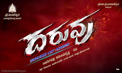 Telugu cinema 'Daruvu'