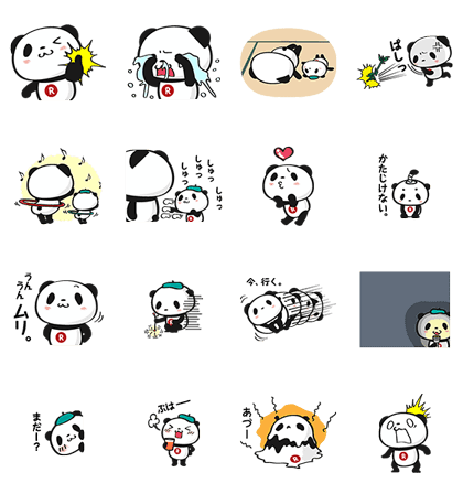 Shopping Panda line stickers