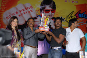 Mr Nookayya Triple Platinum Disk function photos-thumbnail-4