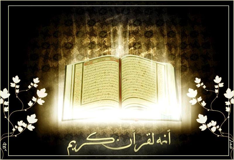 Bina bahagia bersama Suzana Ghazali....: Al-Quran Mukjizat ...