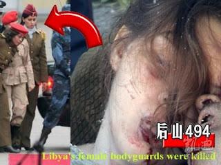 Peribadi Wanita Muammar Gaddafi Di Rogol Sebelum Dibunuh Dengan Kejam