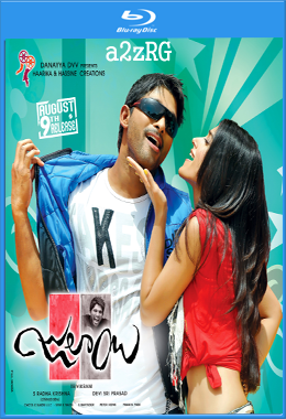 torrent movie download south indian