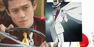 Phim Lupin 3 -Siêu Đạo Chích: Lupin Đệ Tam