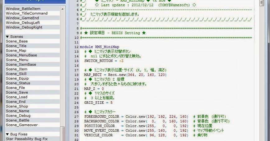 Rpg Maker Vx Ace Script: Añadir Scripts En RPG Maker VX Ace: Programa Videojuegos