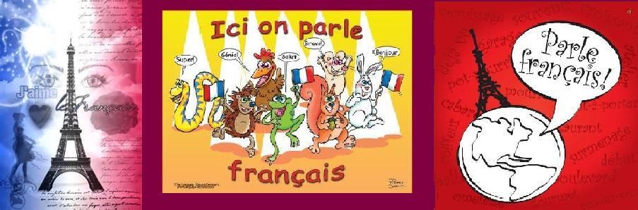 Поздравление на французском языке учителю