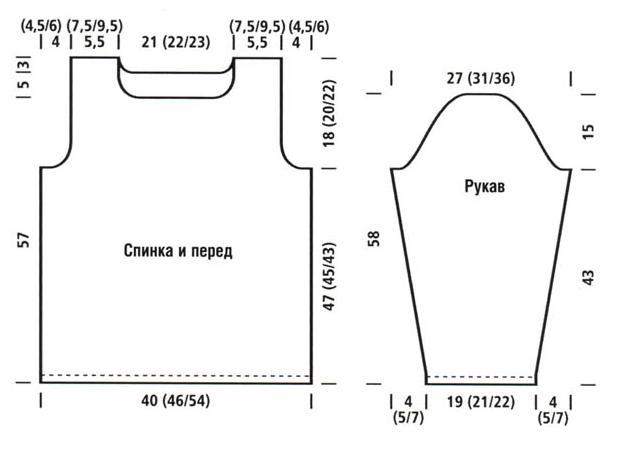 Выкройка мужской свитер вязаный спицами схемы6