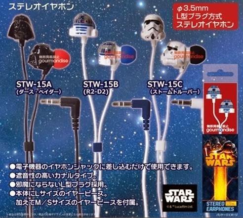 http://www.shopncsx.com/starwarsstereoearphones-preorder.aspx