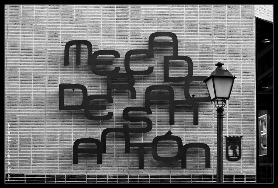 20110604+Mercado+de+San+Anton+081.jpg