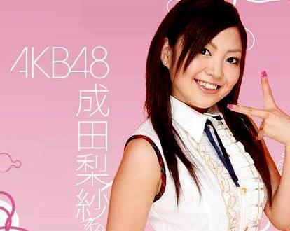 AKB48成田梨紗2